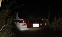 """""""Levantan"""" y asesinan a taxista de Vinoramas"""