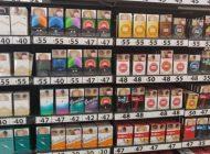 Nacional | Venta de cigarros cae hasta 45% durante pandemia