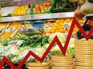 Nacional | Este junio, inflación subió a su mayor nivel en cuatro meses