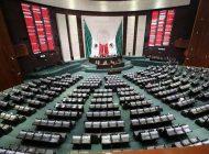 Diputados aprueban en lo general y particular prohibición del 'outsourcing'