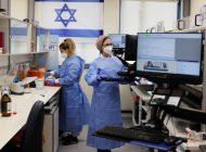 Israel tiene primer día sin muertes por COVID-19 en 10 meses